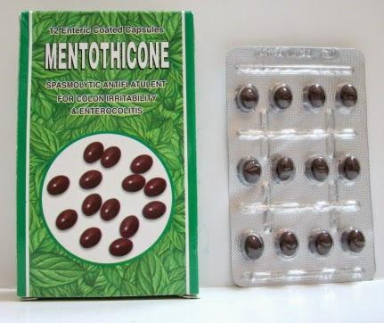 منتوثيكون Mentothicone | لإزالة الإنتفاخات وتقلصات القولون