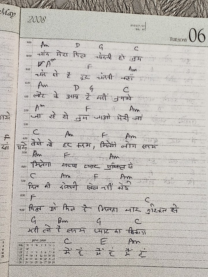 My Guitar Notes Chaand Mera Dil Guitar Chords