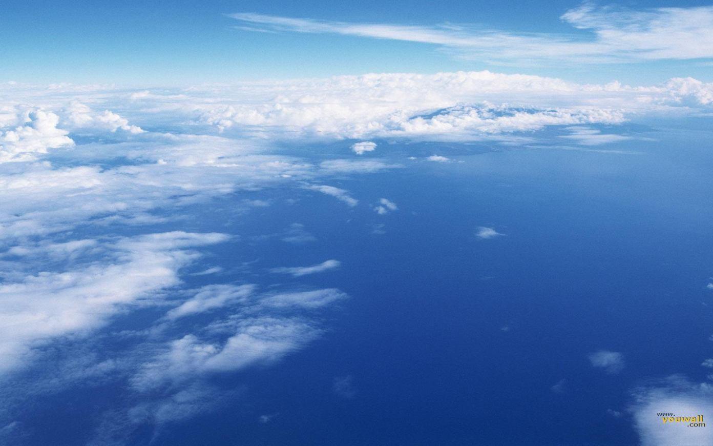 beautiful sky p... Sky