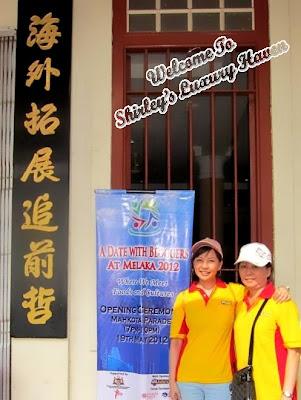 luxury haven at melaka hainan association malacca