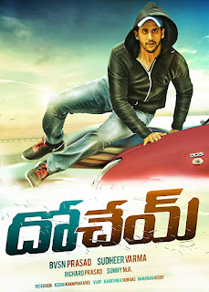 Dohchay (2015) Hindi Dual Audio Uncut HDRip | 720p | 480p