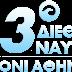 33ο ΔΙΕΘΝΕΣ ΝΑΥΤΙΚΟ ΣΑΛΟΝΙ ΑΘΗΝΩΝ 2011