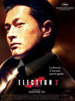 Tranh Giành Quyền Lực 2 Vietsub - Election 2 (2006)