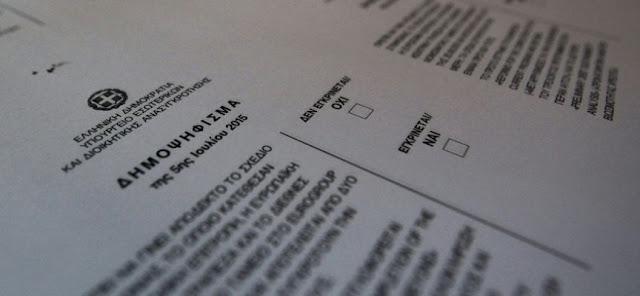 Δημοψήφισμα: Οδηγίες προς τους ψηφοφόρους – Μόνο με σταυρό η επιλογή