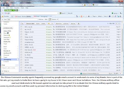 中国反共义勇军 李旺阳、钱明奇、杨佳、钱云会、胡文海纪念馆 Morgan Stanley Pfizer