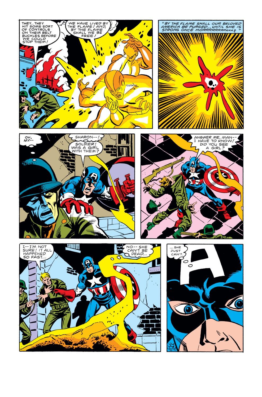 Captain America (1968) Issue #233 #148 - English 9