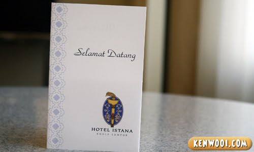 hotel istana welcome card