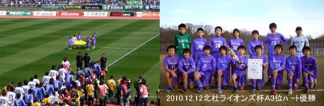 平成22年卒業生