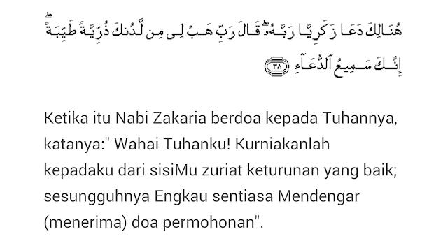 Surah Ali-Imran , ayat 38