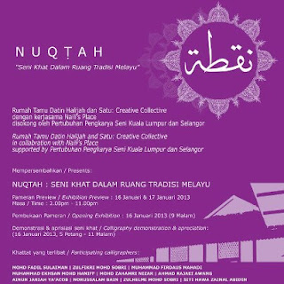 Aplikasi Kemahkotaan Sultan Johor Diterbitkan Untuk Android Dan iPhone