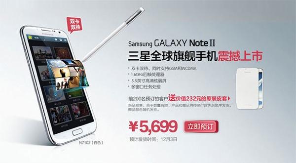 Samsung Galaxy Note 2 GT-N7102, Phablet Quad-Core 5.5 inci Dengan ...