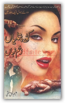 indian romantic novels pdf free download