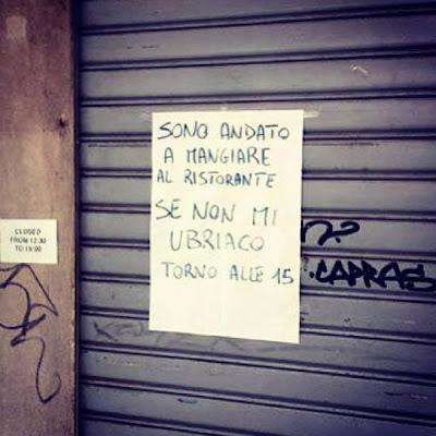Итальянское объявление