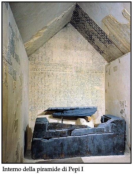 L 39 Antico Egitto Di Kemet I Testi Delle Piramidi
