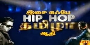 Cinema Cafe Hip Hop Thamizhan Aadhi 01-01-2014 Thanthi Tv New Year Special Program Shows