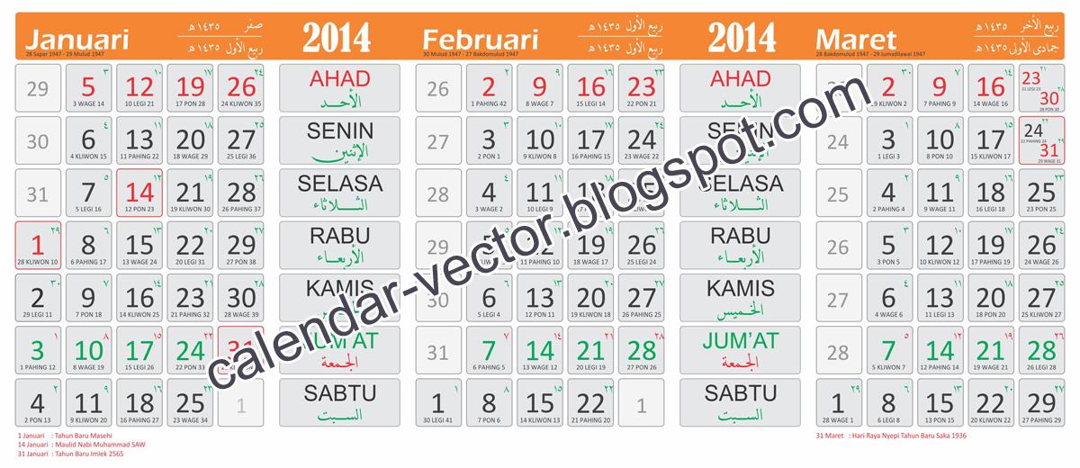 mongso, Hijriyah 1435, hari libur nasional dan jadwal sholat abadi