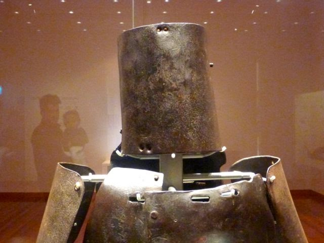Ned kelly death of the legend may 2015 how often do you see a photo of the back of the armour and is that dees family reflection pronofoot35fo Images