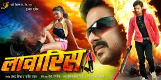 lawaris bhojpuri pawan movie