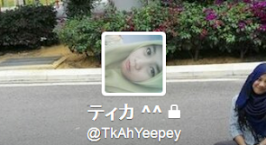 Follow me on Twitter ^^