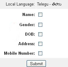 Check aadhaar card correction status