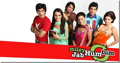 Download Songs Of Miley Jab Hum Tum   Tv Show Songs