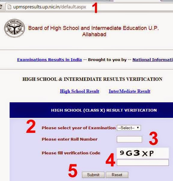 ... up board high school results or up high school result very easily