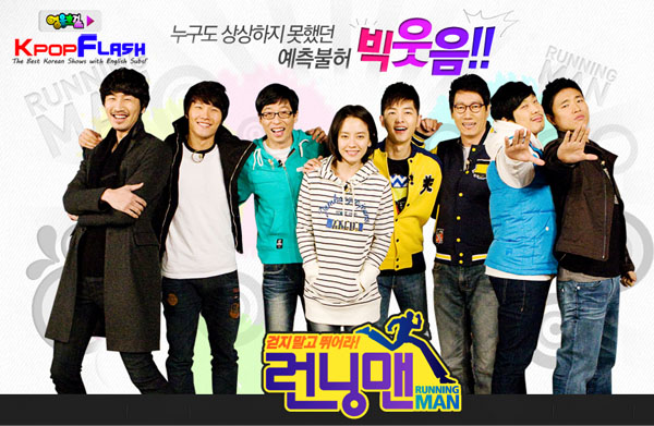 KShow Running Man