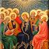Atheis, Kitab Suci dan Seorang Imam