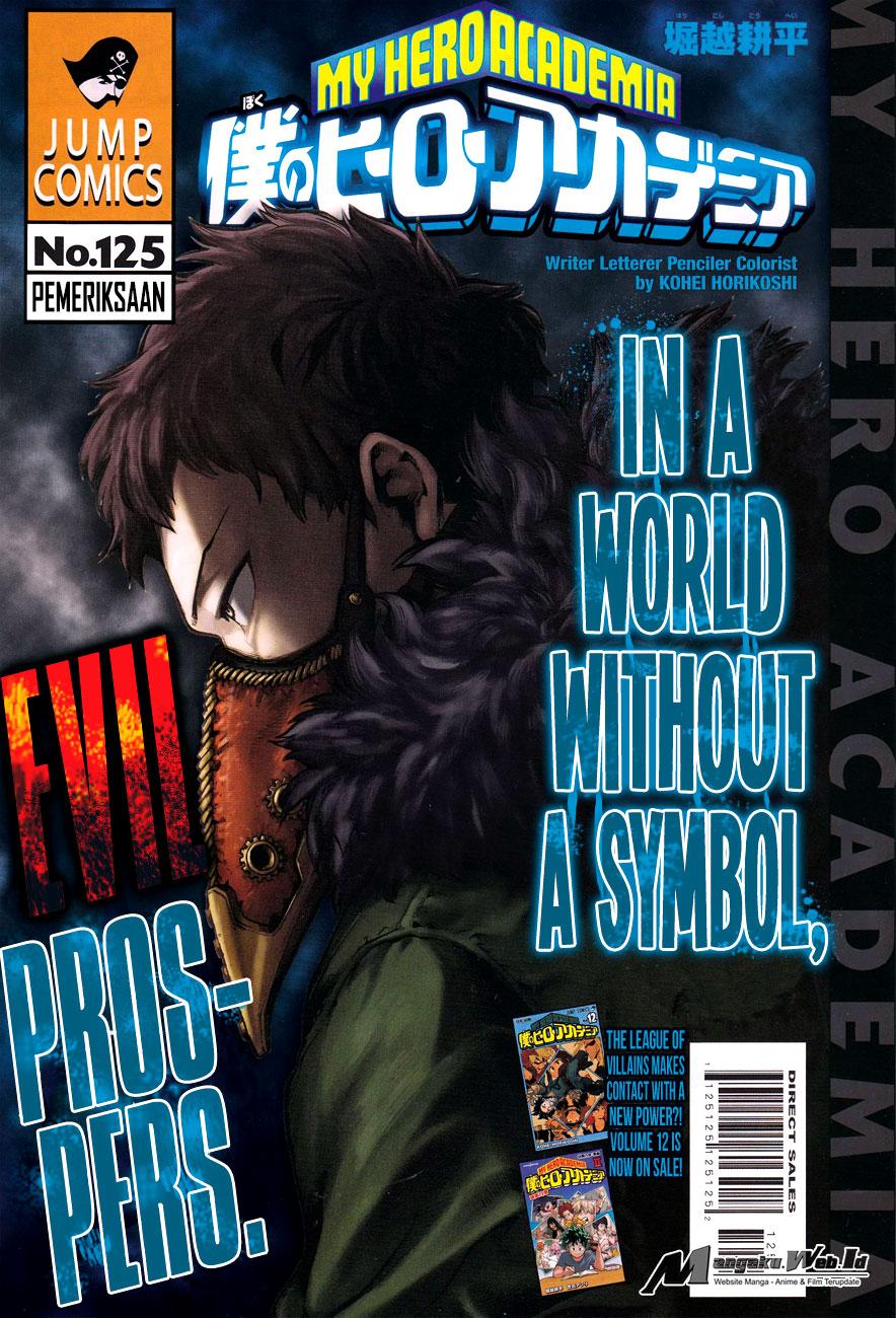 Boku no Hero Academia Chapter 125-1