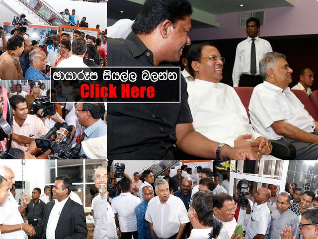 http://photo.gossip9lanka.co.uk/2015/12/suhada-koka-film-for-parliament-members.html