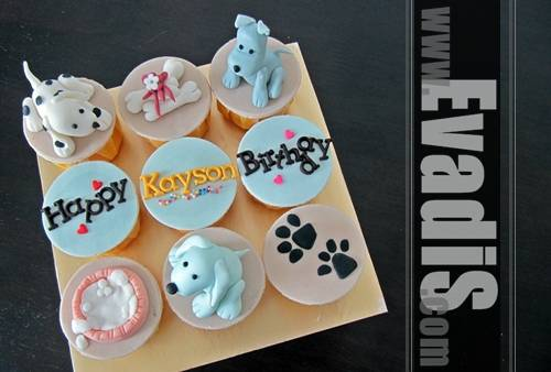 Picture of Full View Of Doggies Theme Design Cupcakes
