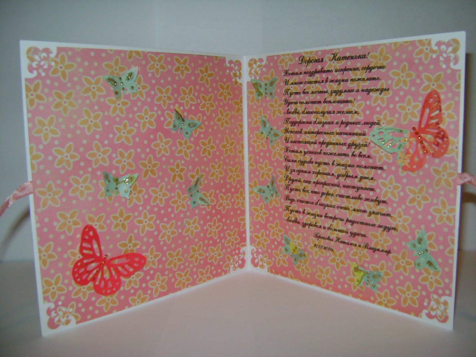 Фото объёмных открыток маме на день рождения