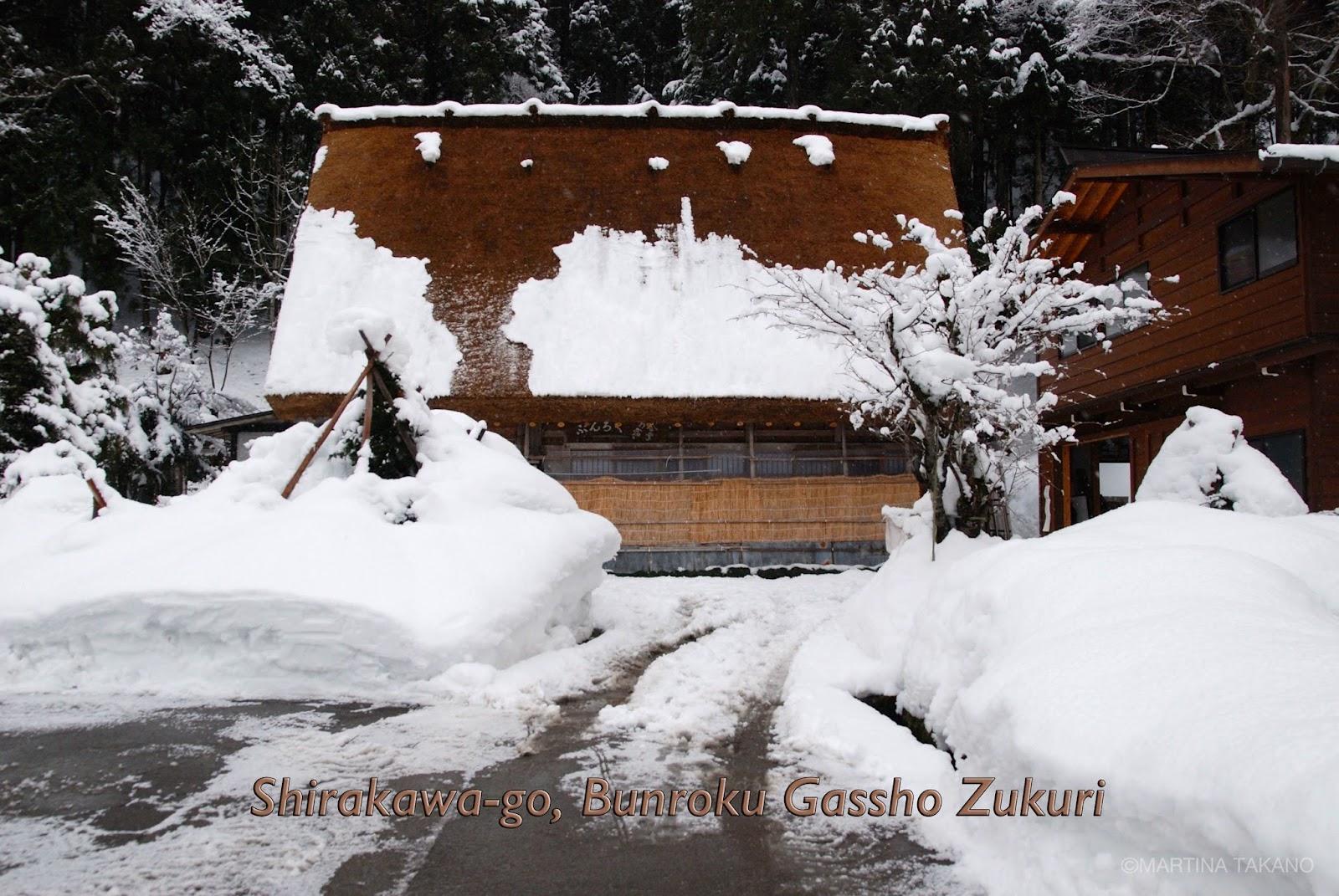 Leben in japan shirakawa japan for Traditionelles japanisches hotel
