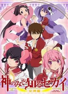 Kami nomi zo Shiru Sekai: Megami-hen Season 3
