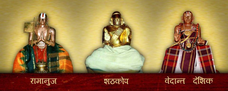 Sanathana Dharmam & Sampradhayam