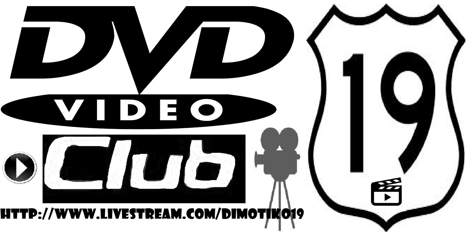 VIDEO CLUB 19