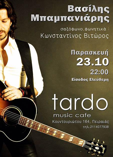 Ο Βασίλης Μπαμπανιάρης στο Tardo Music Bar