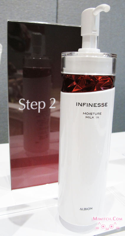 Albion Infinesse Skin care Step 2 Moisture Milk IA
