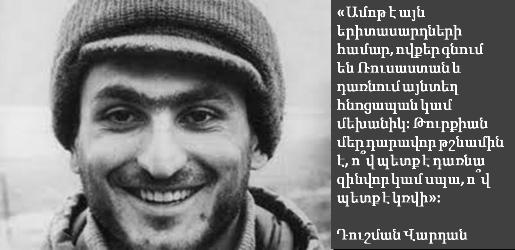 Դուշման Վարդան Արցախյան պատերազմի հերոս, ֆիդայի