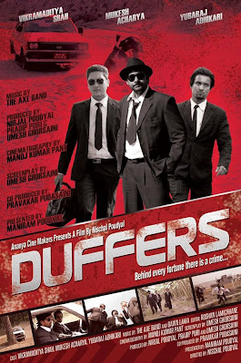Duffers Nepali Movie