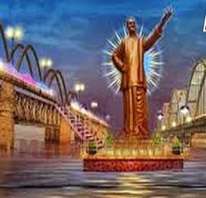 NTR Statue In the Middle of Godavari River Soon