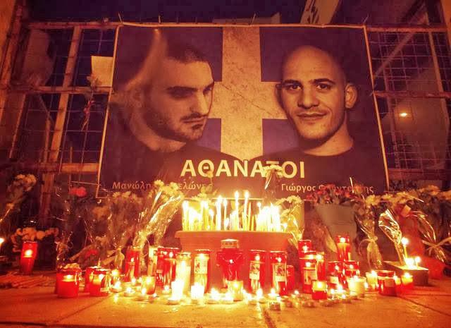 """""""Αδέλφια ζείτε, εσείς μας οδηγείτε"""" Η Χρυσή Αυγή τίμησε σε ολόκληρη την Ελλάδα τα αδέρφια μας, Γιώργο και Μανώλη"""
