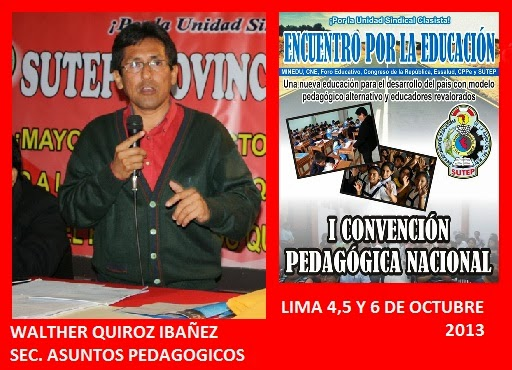 I CONVENCIÓN PEDAGÓGICA NACIONAL 2013