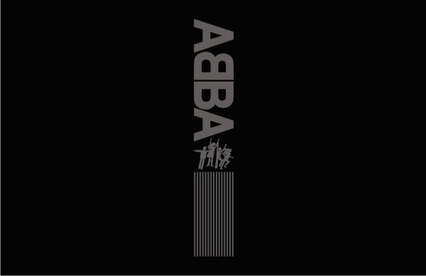 abba-poster_back_vector