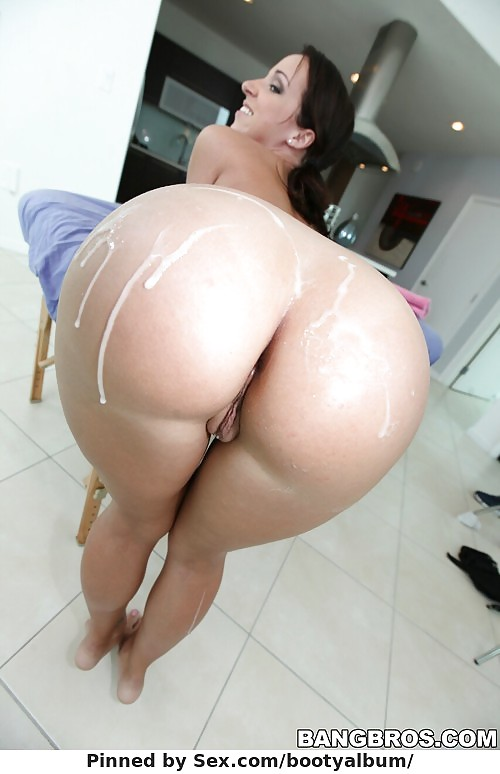 Nicki minaj step your pussy up