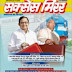 Succes Mirror April 2014 in Hindi Pdf free download