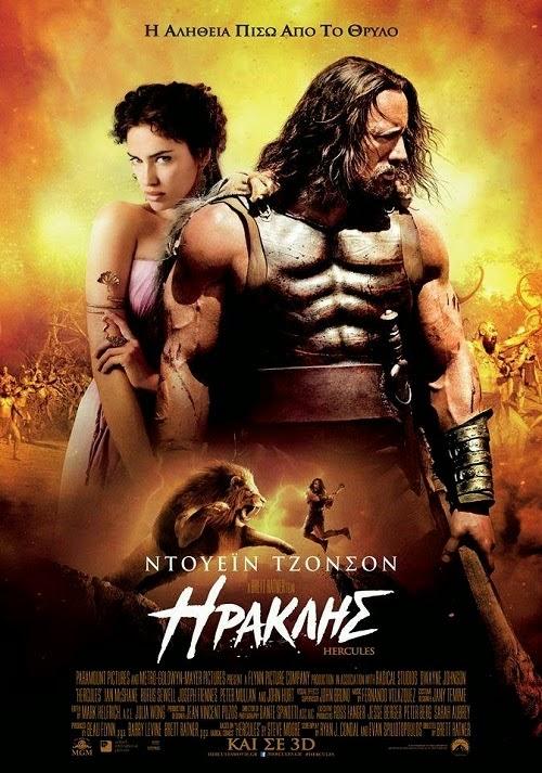 Hercules 2014 HDRIP tainies online oipeirates