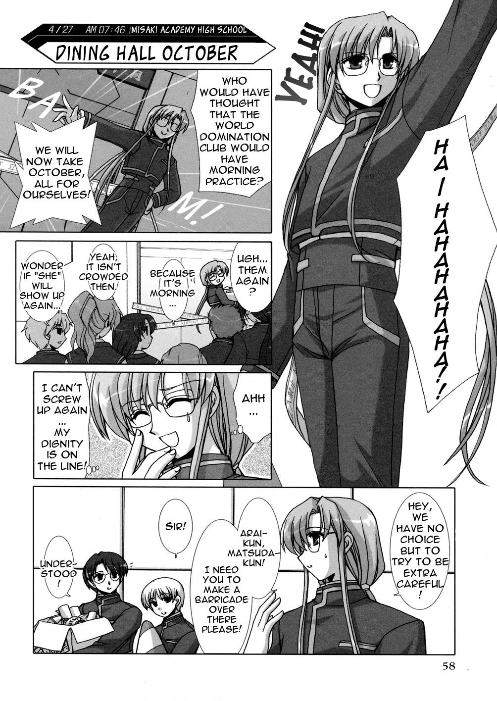 Twinkle Saber Nova - Chapter 2