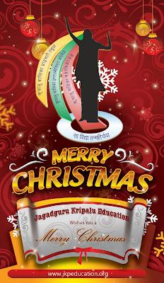 Merry Christmas 2011 from Jagadguru Kripalu Parishat Education
