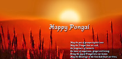Pongal Quotes 2016 WhatsApp Status Messages in English Tamil